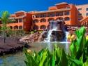 Hotel Sheraton Fuerteventura cascata