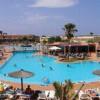 Hotel Lobos Bahìa Club